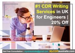 CDR Engineers Skills Assessment for Moving to Australia