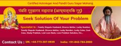 Vedic Mantra Darbar