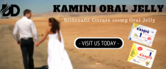 Buy kamini oral jelly online