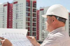 Construction Management Courses