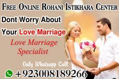 Manpasand Shadi Istikhara, islam Horoscope Services i