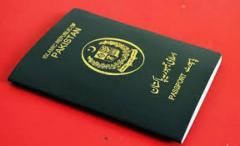 Pakistan Visa to UK