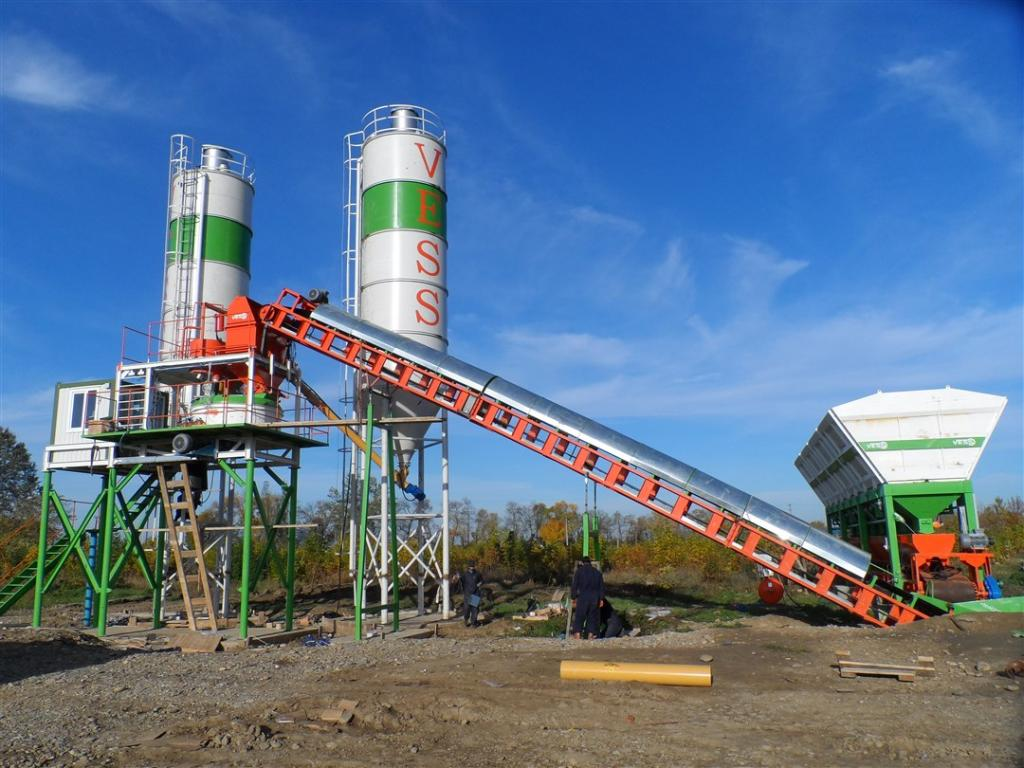 Concrete batching plant for sale 5 Image