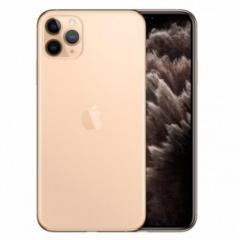 iphone 11 Pro Max price in China