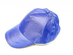 Buy Hotstar Products Breathable Sun Protection Ball Cap
