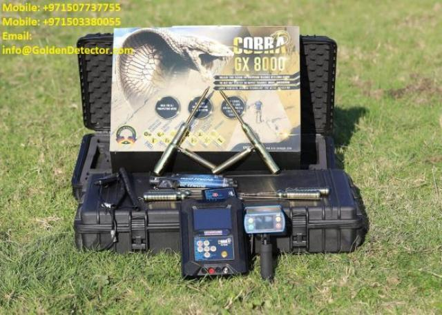 COBRA GX 8000 GOLD DETECTOR FOR GOLD HUNTING 3 Image