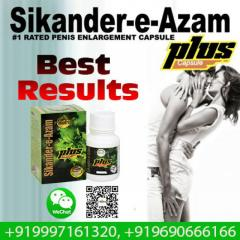 Solve Sexual Problems With Sikander-E-Azam Plus