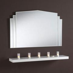 Buy Overmantle Mirrors At Affordable Rates In Uk
