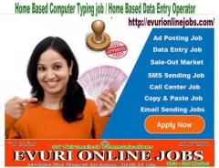 Part Time Home Based Data Entry Jobs, Home Based Typing