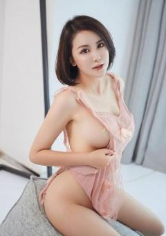 Kilburn NW6 - Korean/ Japanese Tantra VIP Services