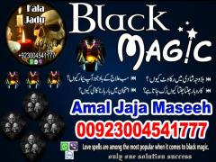 BLACK MAGIC EXPERT,FOR LOVE LIFE,00923004541777