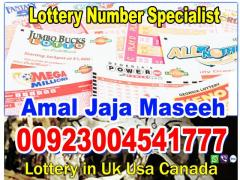 Lottery Number Expert 00923004541777 Whatsapp