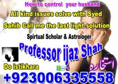 Divorce Problem Solution,Get Your Ex Back In Lif