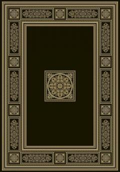 Da Vinci Rug By Mastercraft Rugs In 057 0801 323