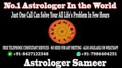 World Famous Vashikaran Specialist Astrologer Sameer