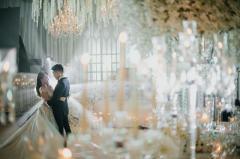 Wedding Venues in Quezon City