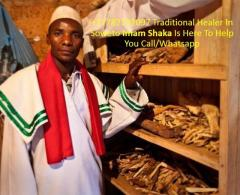 27782792097 Traditional Healer In South Africa Imam