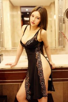 Sexy Chinese incall massage in london