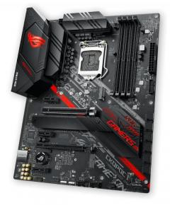 Buy Asus Gaming Motherboard From Rapteq Limited