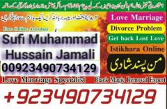 Love Marriage Specialist Astrologer.0092-3490734