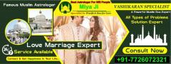 @!@Dua For Controlling Husband In Quran+91-77260