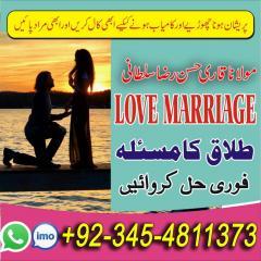 Amil Baba Pakistan - Amil Baba- Asli Amil Baba -