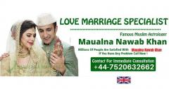 Best Love Problem Solution Astrologer In Uk Call