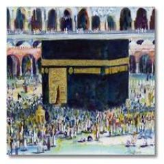 Order Water-Colour Painting Of The Holy Kaaba