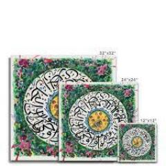 Hajj Sale  Get 30 Off All Purchase Over Gbp 35