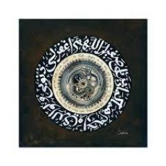 Best And Unique Islamic Calligraphy Paintings- S