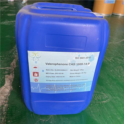 Valerophenone CAS 1009-14-9supplier in CHina   whatsapp 86 19930503252 4 Image