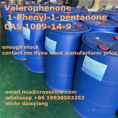 Valerophenone Cas 1009-14-9Supplier In China   W