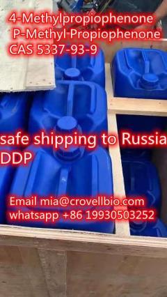 4-Methylpropiophenone Cas 5337-93-9 Supplier In