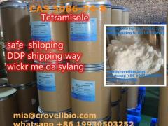 Tetramisole Cas 5086-74-8 Supplier In China  Wha