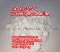 N-Methylbenzamide Cas 613-93-4 Supplier In China