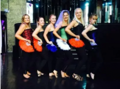 Hen Party Dance Classes In The Uk  Contact City