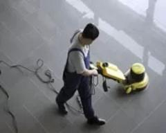 Hard Floor Cleaning Services London - Sloane Cle