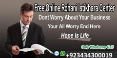 Uk Love Guru Peer Baba 00923434300019 Istikhara