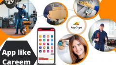 When Can I Invest In Careem Clone App Developmen