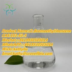 Ready Stock Cas 103-63-9 2-Bromoethylbenzene 861