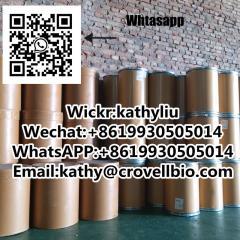 Tetracaine Factory 136-47-0 Tetracaine Hydrochlo