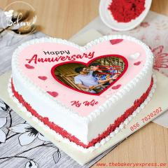 Online Best Wedding Anniversary Cakes In Dubai -