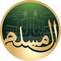 Almuslim Travel - Hajj & Umrah Packages From Uk