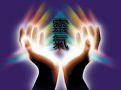 Learn Reiki TODAY and heal yourself and others