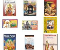 Hindu Scriptures and Holy Books UK