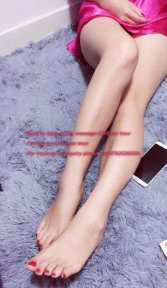 London Asian Girl Adult Erotic Massage