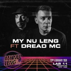 My Nu Leng & M8's Birmingham