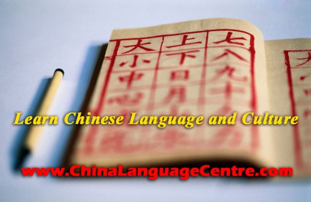 Mandarin Chinese tuition in South East London and North Kent 3 Image