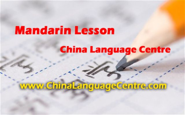 Mandarin Chinese tuition in South East London and North Kent 4 Image