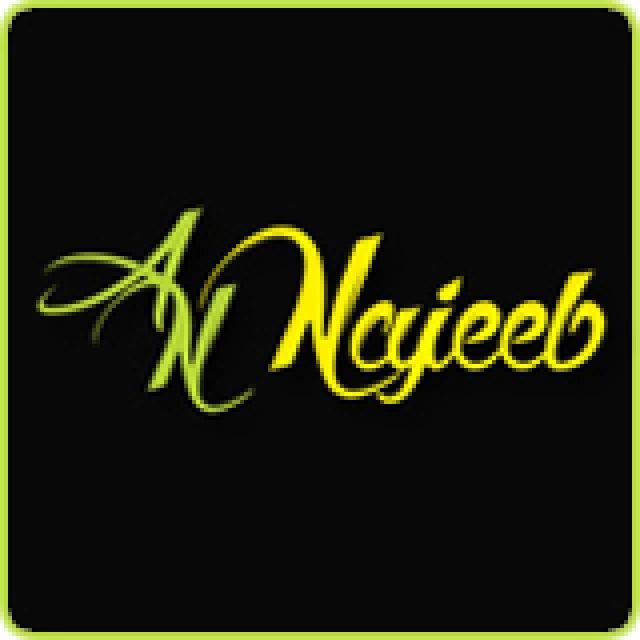 An najeeb cuisine halal takeaway eathalaltakeaway uk for An najeeb cuisine
